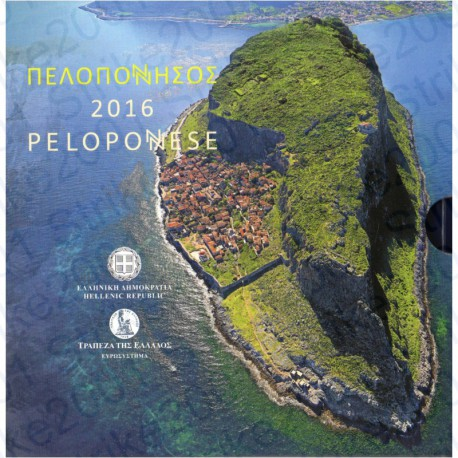 Grecia - Divisionale Ufficiale 2016 FDC