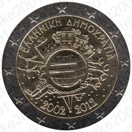 Grecia - 2€ Comm. 2012 FDC 10° Anniversario Euro