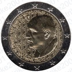 Grecia - 2€ Comm. 2016 FDC Mitropoulos