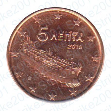 Grecia 2010 - 5 Cent. FDC