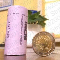 Portogallo - 2€ Comm. 2015 FDC Bandiera