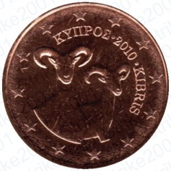 Cipro 2010 - 1 Cent. FDC