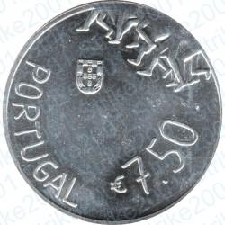 Portogallo - 7,5€ 2018 FDC