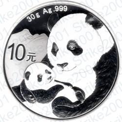 Cina - 1 Oncia Argento 2019 FDC Panda