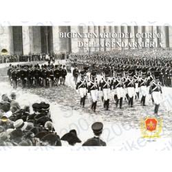 Vaticano - 2€ Comm. 2016 Corpo Gendarmeria in busta Filatelica
