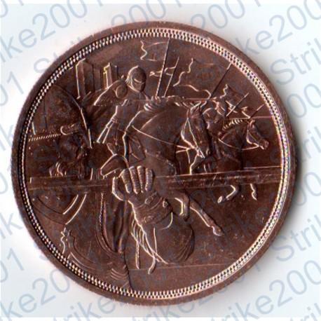 Austria - 10€ Rame 2020 FDC Coraggio