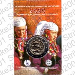 Grecia - 2€ Comm. 2020 FDC Tracia in Folder