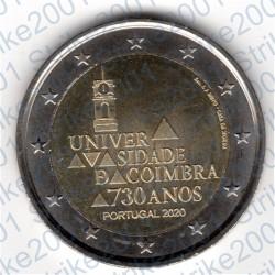 Portogallo - 2€ Comm. 2020 FDC Università Coimbra