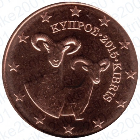 Cipro 2015 - 2 Cent. FDC
