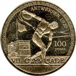 Belgio - 2,5€ 2020 FDC Olimpiadi Anversa