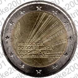 Portogallo - 2€ Comm. 2021 FDC Presidenza Unione Europea