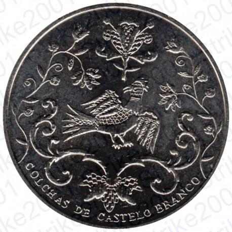 Portogallo - 2,5€ 2015 Castelo Branco FDC